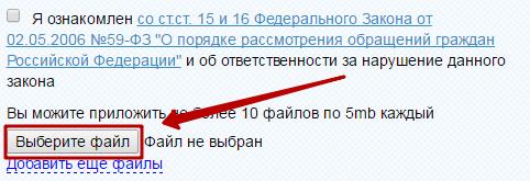 жалоба5
