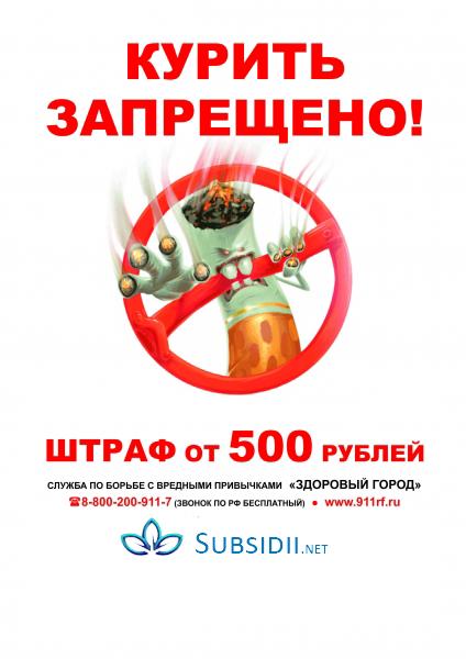 no smoking3
