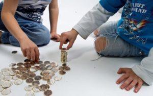материальная помощь малоимущим