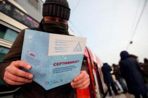 ковид-паспорт в рф