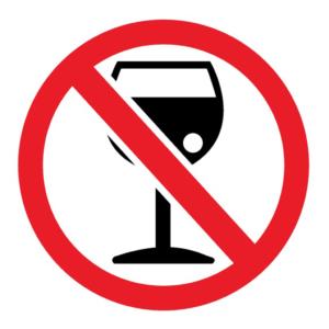 алкоголь нельзя пить при вакцинации