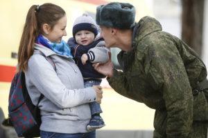 едв военным при рождении
