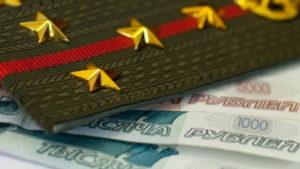 пособия военным на пенсии